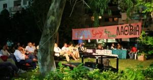 Διοργάνωση 13ου Αντιρατσιστικού Φεστιβάλ Χανίων