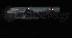 Φάρσα η βόμβα στο αεροπλάνο που προσγειώθηκε εκτάκτως στα Χανιά (βιντεο)