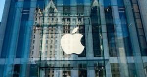 Δεκαεξάχρονος Αυστραλός χάκαρε το κεντρικό υπολογιστικό δίκτυο της Apple!