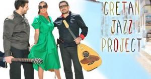 Απολαύστε μια όμορφη βραδιά με το Cretan Jazz Project.