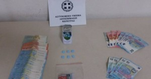 Τουρίστες έσπρωχναν ηρωίνη, ecstasy και χασίς στην Κέρκυρα