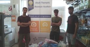 Προσφορά προς το Κοινωνικό Παντοπωλείο του Δήμου Χανίων