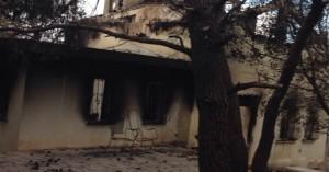 Ημερίδα με θέμα τη διαχείριση καταστροφών σε πολιτιστικά ιδρύματα