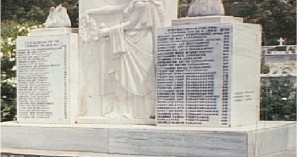 Εκδήλωση τιμής και μνήμης στο Μαλάθυρο Κισσάμου