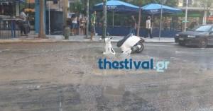 Μοτοσικλετιστής έπεσε σε «καμουφλαρισμένη» λακούβα στη Θεσσαλονίκη