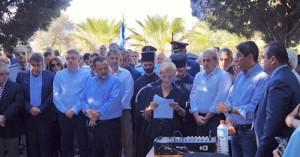 Εκδήλωση τιμής και μνήμης στο Ηρώο των 27 εκτελεσθέντων του Σοκαρά