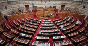 Έως τις 15 Ιανουαρίου η έκθεση επιτροπής για την αναθεώρηση του Συντάγματος