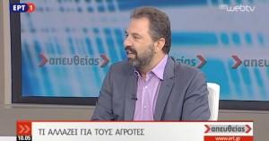 Αραχωβίτης: Μέχρι τις 26 Οκτωβρίου η πληρωμή του 70% της βασικής ενίσχυσης