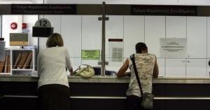 Οφειλές στην εφορία ως 3.000 ευρώ: Έρχεται νέα ρύθμιση - Ποιους αφορά