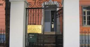 Στο πρώην δημαρχείο Ν.Κυδωνίας τα αρχεία του