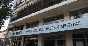 Ο  ΣΥΡΙΖΑ σχολιάζει την συνέντευξη του Χρήστου Μαρκογιαννάκη