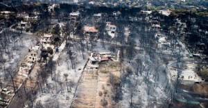 Προσπάθεια επιβράδυνσης της έρευνας για τη φωτιά στο Μάτι βλέπει το ΚΚΕ