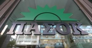 Με τον ''Ήλιο'' του ΠΑΣΟΚ έκλεισε μπαρ στα Χανιά (βιντεο)