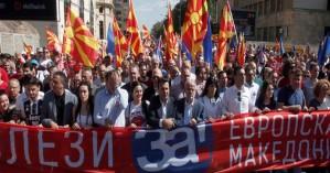 Γάλλος πρέσβης στα Σκόπια: Η επιλογή είναι Βόρεια Μακεδονία ή Βόρεια Κορέα