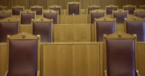 Στη Βουλή οι υποψήφιοι για τη θέση του προέδρου στο ΣτΕ - Ολα τα ονόματα