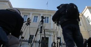 Πρόστιμο 50000€ σε δικηγορικό γραφείο για κλειστό κύκλωμα τηλεόρασης