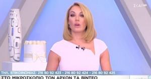 Η οργισμένη αντίδραση του Συλλόγου Οροθετικών Ελλάδος κατά της Στεφανίδου
