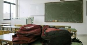 Στον Υπουργό Παιδείας επιστολή διαμαρτυρίας από την Κίσαμο για τα σχολεία
