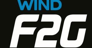 To WIND F2G App καίγεσαι να το ανακαλύψεις