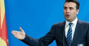Ζάεφ: Γίνονται προσπάθειες για εξασφάλιση πλειοψηφίας δύο τρίτων στη Βουλή