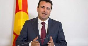 Ζάεφ: Δεν υπάρχει άλλη Μακεδονία εκτός από τη δική μας