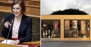 Ζορμπά:Κακώς δεν υπήρξε ξεκαθάρισμα για τα μνημεία πριν πάνε στο υπερταμείο