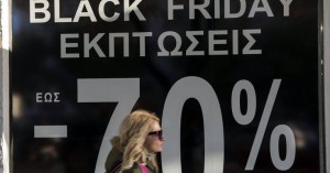 Black Friday 2018, πώς να αποφύγετε τις παγίδες και τις ψεύτικες προσφορές