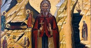Ομιλία για τον Άγιο Ιωάννη τον ερημίτη θα πραγματοποιηθεί στο Ρέθυμνο