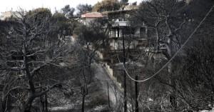 Κανένας κίνδυνος για την υγεία των κατοίκων στις πυρόπληκτες περιοχές