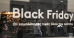 Ξεκίνησαν οι προσφορές της Black Friday από σήμερα