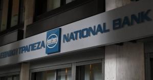 Διαμαρτυρία για το κλείσιμο υποκαταστήματος Εθνικής Τράπεζας στη Παλαιόχωρα