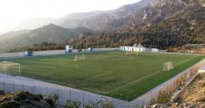 Κρήτη: 160.000 ευρώ για το Δημοτικό Στάδιο στο Αμάρι