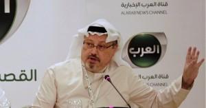 Η Σαουδική Αραβία είχε «στρατό» στο twitter για να καταδιώκει τον Κασόγκι
