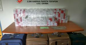 Αντί για ρούχα έβαλε 2.200 πακέτα τσιγάρα στις βαλίτσες του στο Ηράκλειο