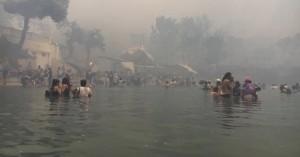 «Δεν θα αντέξω μαμά» - Σοκάρουν οι καταθέσεις για την πυρκαγιά στο Μάτι