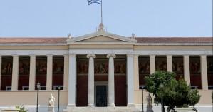 Ένταση στο Πανεπιστήμιο Αθηνών λόγω «Ρουβίκωνα»