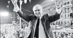 18 Οκτώβριου 1981: Ιστορική μέρα με την άνοδο του ΠΑΣΟΚ στην εξουσία