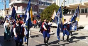 Το πρόγραμμα εορτασμού της 28ης Οκτωβρίου στην περιφερειακή ενότητα Ρεθύμνου
