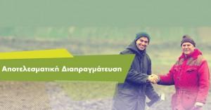Ειδικό σεμινάριο για αγρότες στο Ρέθυμνο από την «Εξέλιξη»