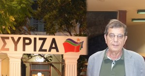 Τελικά στηρίζει ή δεν στηρίζει τον Γιάννη Σαρρή ο ΣΥΡΙΖΑ;