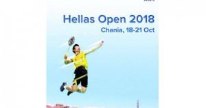 Παγκόσμιο τουρνουά Badminton στα Χανιά