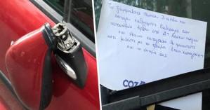 Βάνδαλος κατέστρεψε αυτοκίνητα και μηχανάκια (εικόνες)