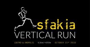 Πάνω από 230 αθλητές στον αγώνα Sfakia Vertical Run 2018