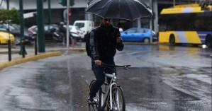 Ο καιρός στην Ελλάδα σήμερα