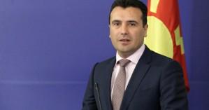 ΠΓΔΜ: Πέρασε η συνταγματική αναθεώρηση βάσει της συμφωνίας των Πρεσπών