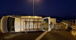 Σοβαρό τροχαίο στη Λαμία – Έσκασε το λάστιχο ημιφορτηγού εν κινήσει