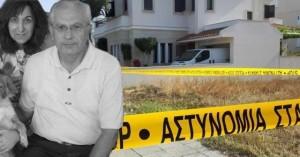 Ανατροπή στην υπόθεση της δολοφονίας του ζευγαριού στην Κύπρο