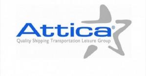 H Attica Group στις 20 πιο «Αξιοθαύμαστες επιχειρήσεις της Ελλάδας»