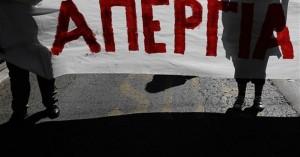 Στην απεργία της ΑΔΕΔΥ ο Σύλλογος Εργαζομένων ΟΤΑ Ηρακλείου
