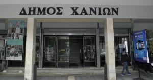 Στο Ηράκλειο θα απουσιάζει ο δήμαρχος Χανίων την Τρίτη